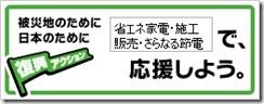 banner_260x100