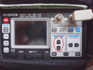 LCV2上下ボタン位置