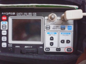 LCV2決定ボタン位置