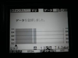 LCV2データ登録受付画面